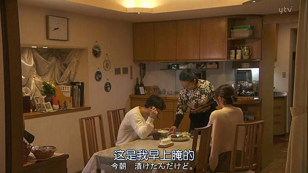 太太请小心轻放.Okusama.wa.Toriatsukai.Chuui.Ep01.Chi_Jap.HDTVrip.1280X720-ZhuixinFan_20171010003346.JPG