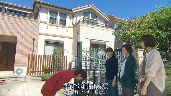 太太请小心轻放.Okusama.wa.Toriatsukai.Chuui.Ep01.Chi_Jap.HDTVrip.1280X720-ZhuixinFan_20171010003149.JPG