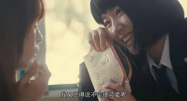 蜜桃女孩_2017111783934.JPG
