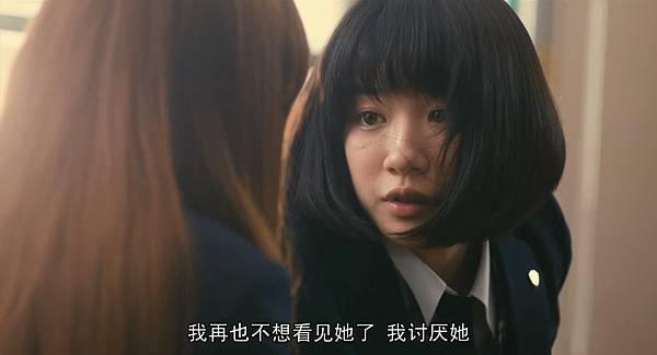 蜜桃女孩_20171117102831.JPG