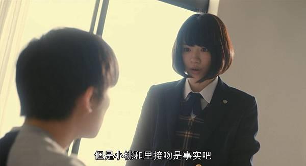 蜜桃女孩_20171117103535.JPG