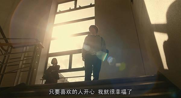 蜜桃女孩_20171117103857.JPG
