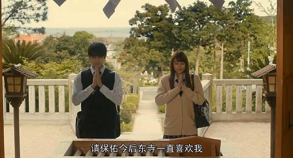 蜜桃女孩_2017111710438.JPG
