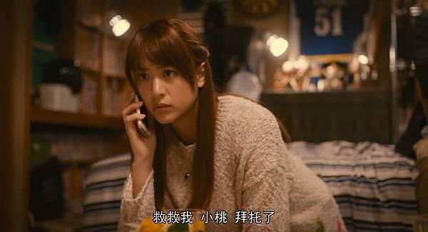 蜜桃女孩_20171117114123.JPG