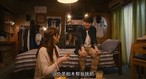蜜桃女孩_2017111711399.JPG