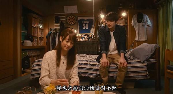 蜜桃女孩_20171117113955.JPG