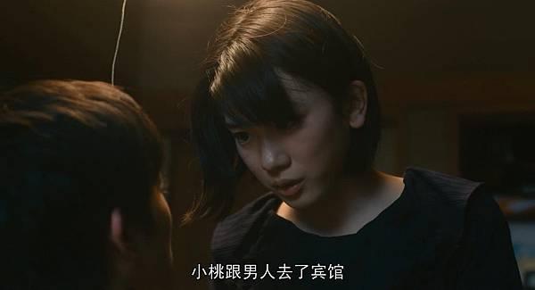 蜜桃女孩_20171117114319.JPG