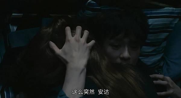 蜜桃女孩_20171117114246.JPG