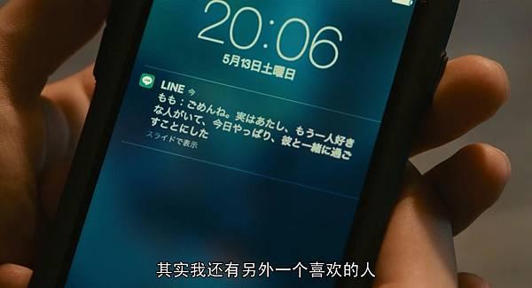 蜜桃女孩_20171117114349.JPG
