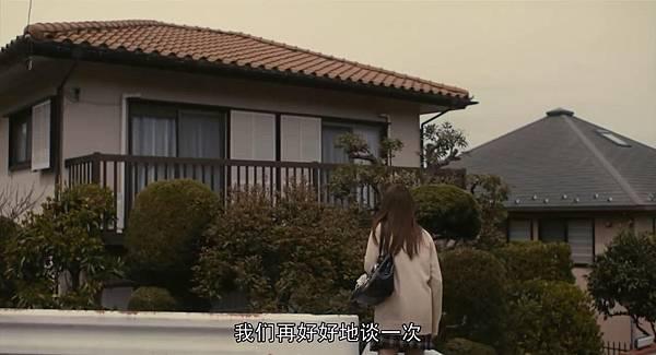 蜜桃女孩_20171117115235.JPG