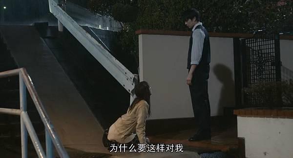 蜜桃女孩_20171117115343.JPG