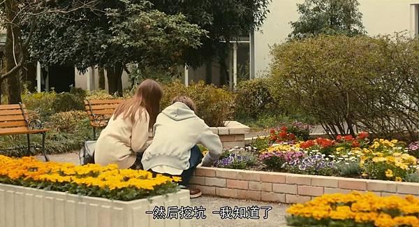 蜜桃女孩_2017111712440.JPG