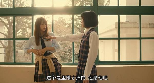 蜜桃女孩_20171117122049.JPG