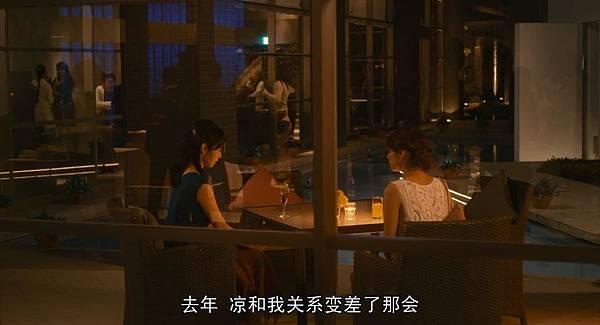 蜜桃女孩_20171117122557.JPG
