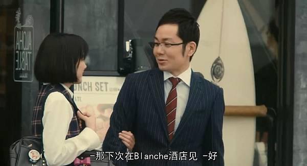 蜜桃女孩_20171117124243.JPG