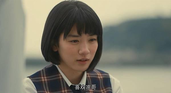 蜜桃女孩_20171118154416.JPG