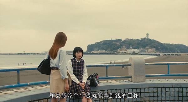 蜜桃女孩_2017111815438.JPG