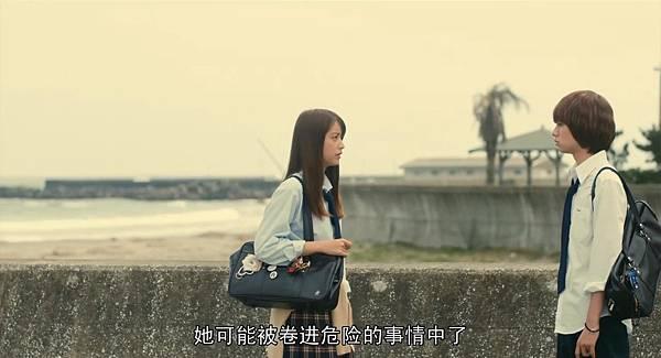 蜜桃女孩_2017111815470.JPG