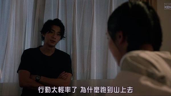 晝行閃耀的流星_201811211956.JPG