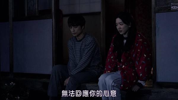 晝行閃耀的流星_201811404848.JPG