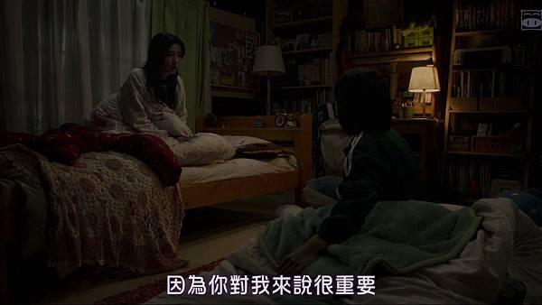 晝行閃耀的流星_201811404510.JPG