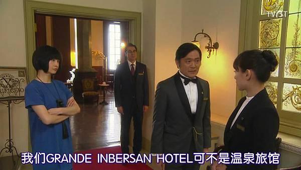 [TVBT]Gakeppuchi Hotel_EP_01_ChineseSubbed.mp4v_201842118170.JPG