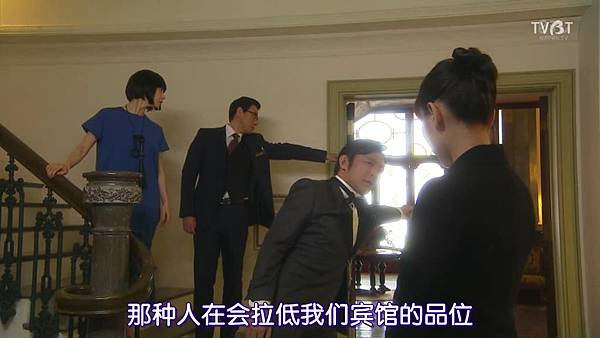 [TVBT]Gakeppuchi Hotel_EP_01_ChineseSubbed.mp4v_201842118180.JPG