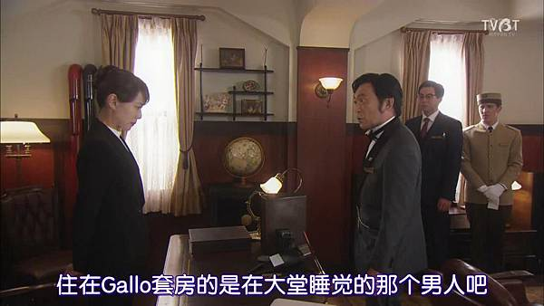 [TVBT]Gakeppuchi Hotel_EP_01_ChineseSubbed.mp4v_201842118312.JPG