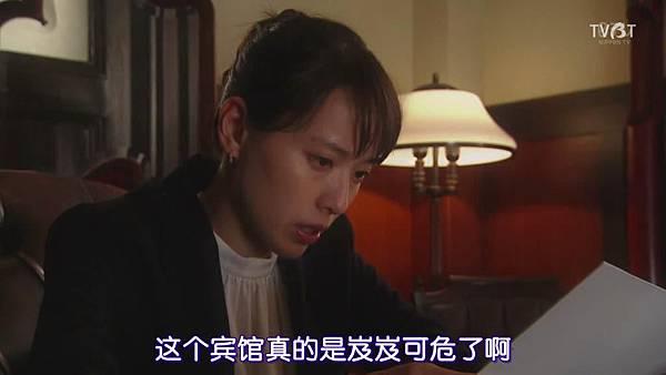 [TVBT]Gakeppuchi Hotel_EP_01_ChineseSubbed.mp4v_2018421182731.JPG