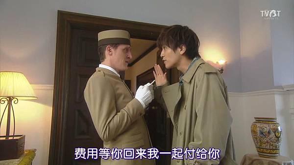 [TVBT]Gakeppuchi Hotel_EP_01_ChineseSubbed.mp4v_2018421182336.JPG