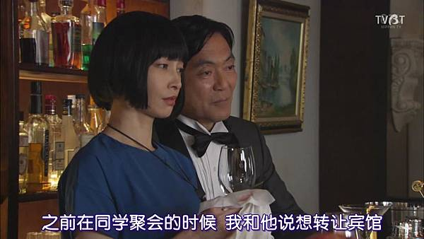 [TVBT]Gakeppuchi Hotel_EP_01_ChineseSubbed.mp4v_2018421182457.JPG
