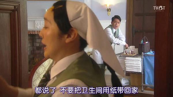 [TVBT]Gakeppuchi Hotel_EP_01_ChineseSubbed.mp4v_201842118368.JPG