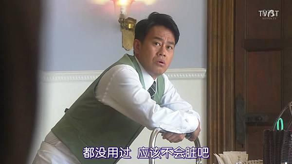 [TVBT]Gakeppuchi Hotel_EP_01_ChineseSubbed.mp4v_2018421183639.JPG