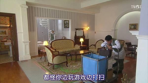 [TVBT]Gakeppuchi Hotel_EP_01_ChineseSubbed.mp4v_2018421183541.JPG