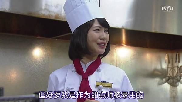 [TVBT]Gakeppuchi Hotel_EP_01_ChineseSubbed.mp4v_2018421183935.JPG