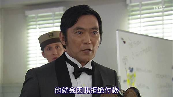 [TVBT]Gakeppuchi Hotel_EP_01_ChineseSubbed.mp4v_201842118419.JPG