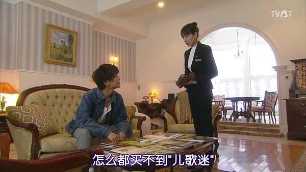 [TVBT]Gakeppuchi Hotel_EP_01_ChineseSubbed.mp4v_2018421184230.JPG