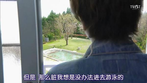 [TVBT]Gakeppuchi Hotel_EP_01_ChineseSubbed.mp4v_2018421184347.JPG