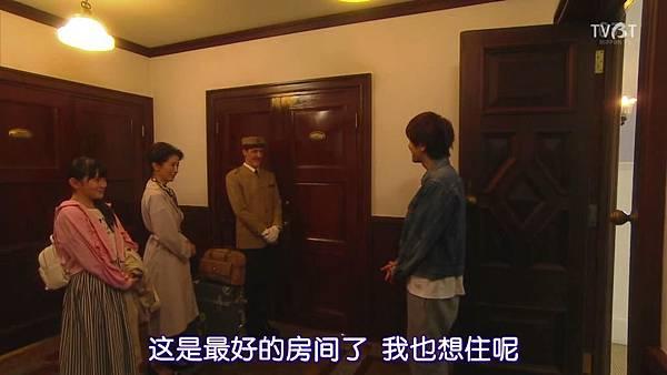 [TVBT]Gakeppuchi Hotel_EP_01_ChineseSubbed.mp4v_201842118460.JPG