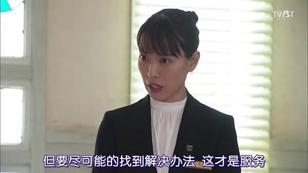 [TVBT]Gakeppuchi Hotel_EP_01_ChineseSubbed.mp4v_2018421184741.JPG