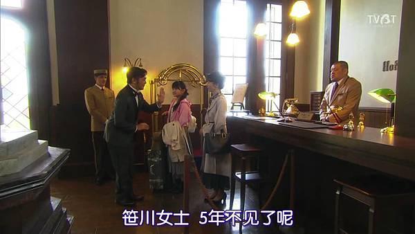 [TVBT]Gakeppuchi Hotel_EP_01_ChineseSubbed.mp4v_201842118451.JPG