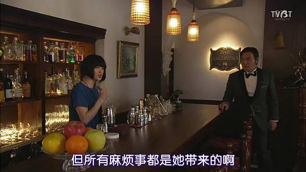 [TVBT]Gakeppuchi Hotel_EP_01_ChineseSubbed.mp4v_201842119310.JPG