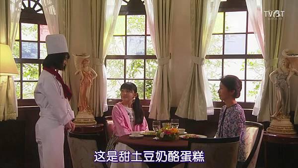 [TVBT]Gakeppuchi Hotel_EP_01_ChineseSubbed.mp4v_201842119616.JPG