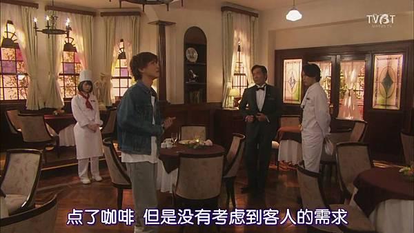 [TVBT]Gakeppuchi Hotel_EP_01_ChineseSubbed.mp4v_201842203413.JPG