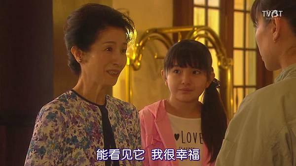 [TVBT]Gakeppuchi Hotel_EP_01_ChineseSubbed.mp4v_201842203019.JPG