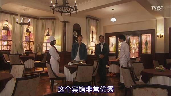 [TVBT]Gakeppuchi Hotel_EP_01_ChineseSubbed.mp4v_201842203334.JPG