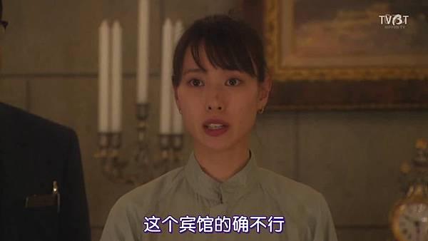 [TVBT]Gakeppuchi Hotel_EP_01_ChineseSubbed.mp4v_20184220375.JPG