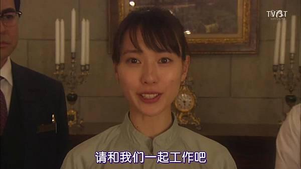 [TVBT]Gakeppuchi Hotel_EP_01_ChineseSubbed.mp4v_201842203845.JPG