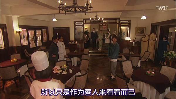 [TVBT]Gakeppuchi Hotel_EP_01_ChineseSubbed.mp4v_201842203530.JPG
