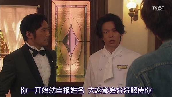 [TVBT]Gakeppuchi Hotel_EP_01_ChineseSubbed.mp4v_201842203512.JPG